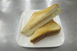 焼きサンド(ハムチーズ)